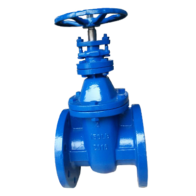 Metal Seated Gate Valve ANSI 125/150